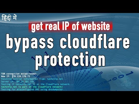 How to find real IP of website behind cloudflare | bypass