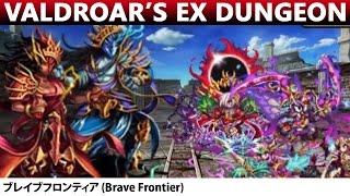 Valdroar EX Dungeon 1 Boss Battle - 3rd Arc 5th Map (Brave Frontier)