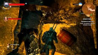 "The Witcher 3: Wild Hunt/Задание ""Владыка Ундвика"""