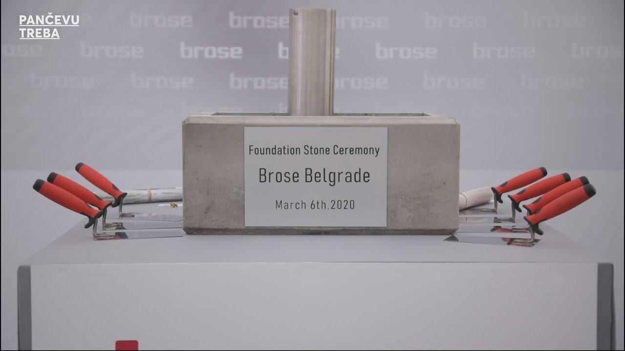 Kamen Temeljac Za Fabriku Brose 16x9 Youtube