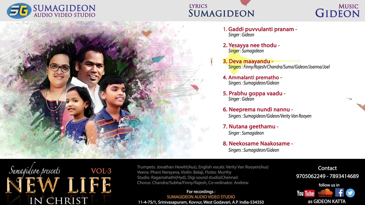 New life in Christ /Audio Jukebox//Gideon Katta//Sumagideon//Telugu Christian Songs