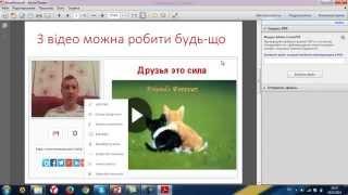 Сохранение презентации в формат *pdf для MoveNote