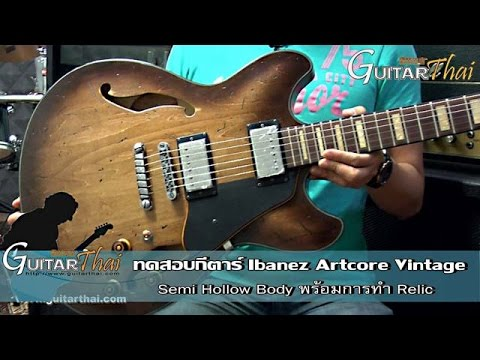 Ibanez ASV10A Artcore Vintage Series review by www.Guitarthai.com