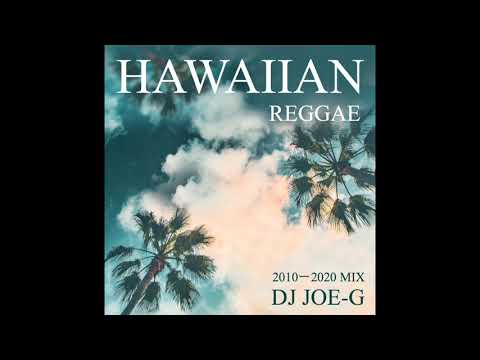 HAWAIIAN REGGAE (