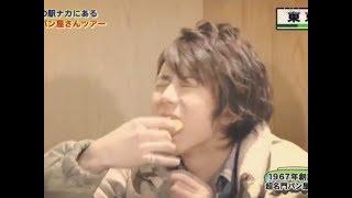 ほんとにおいしそうに食べますね♡ 北山宏光 キタミツ キスマイ Kis-My-Ft2.