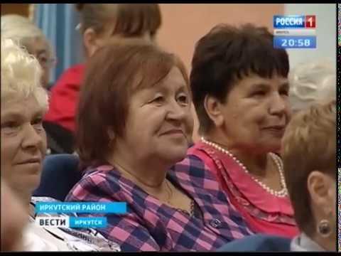 Выпуск «Вести-Иркутск» 10.10.2019 (20:44)