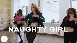 Dance Intensive 18| Beyonce - Naughty Girl by Vika Oreshkova | VELVET YOUNG DANCE CENTRE