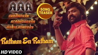 AAA Tamil Songs ►Ratham En Ratham Video Song Teaser | STR,Shirya Saran,Tamannaah |Yuvan Shankar Raja