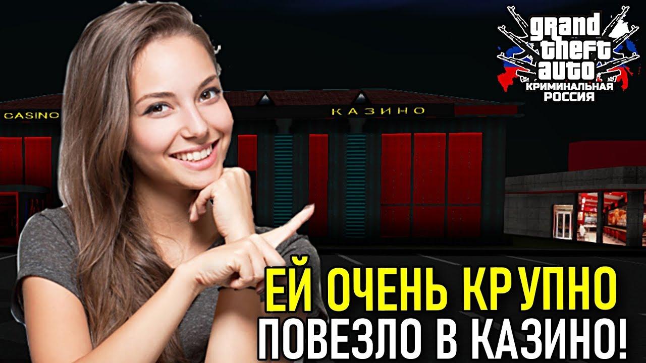 Как выбрать Казино. Выбор лучших интернет казино онлайн для игры на реальные деньги Игровые автоматы