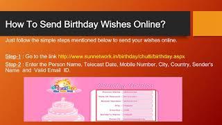 Sun Network Chutti TV Send Birthday Wishes Request Online : sunnetwork.in