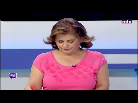Al Hal Enna - 23/05/2016