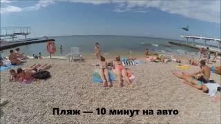 видео аэропорт симферополь кондиционер