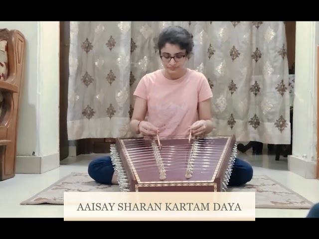 Instrumental Entry | Archita Pandit | New Delhi, India