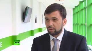 Денис Пушилин: Порошенко делает громкие популистские заявления, но они расходятся с делами(, 2014-06-13T18:39:18.000Z)