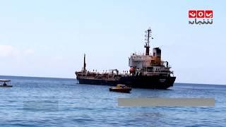 دفعة جديدة من المشتقات النفطية السعودية لمحطات الكهرباء   | تقرير معتز النقيب