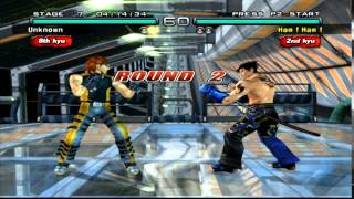 Tekken 5 Dark Resurrection PS3 Arcade Mode GamePlay [HD]