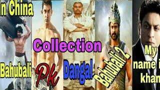China Collection of Bahubali ,Dangal | China Box office मे Bollywood Film का धमाल| Dangal | Bahubali