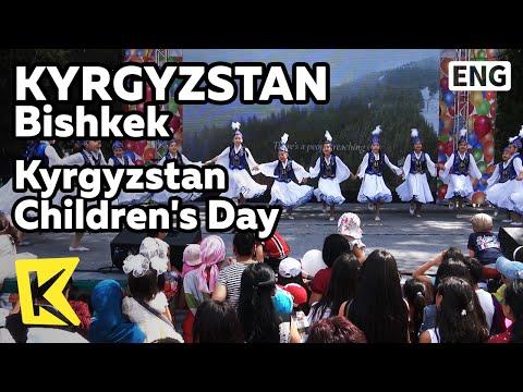 【K】Kyrgyzstan Travel-Bishkek[키르기스스탄 여행-비슈케크]키르시스스탄 어린이날 행사/Children's Day/Performance