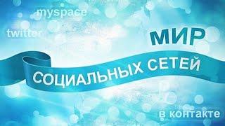 Как сделать ссылку активной во ВКонтакте
