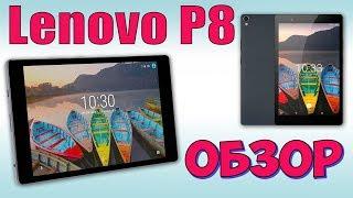 Планшет Lenovo P8 [TAB3 8 Plus] ♦ Такой не стыдно советовать.
