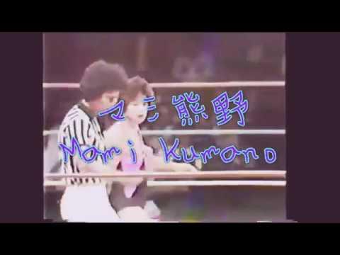 マミ熊野 ミミ萩原  Mami Kumano Mimi hagiwara ▶3:00