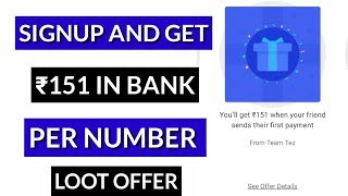 SignUp And Get 151Rs Directly In Your Bank Account