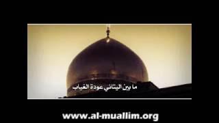 عتابي يا خوتي - باسم الكربلائي حصريا! فيديو كليب الاصلي