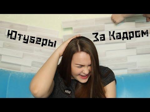 Текст песни Любэ - Опера