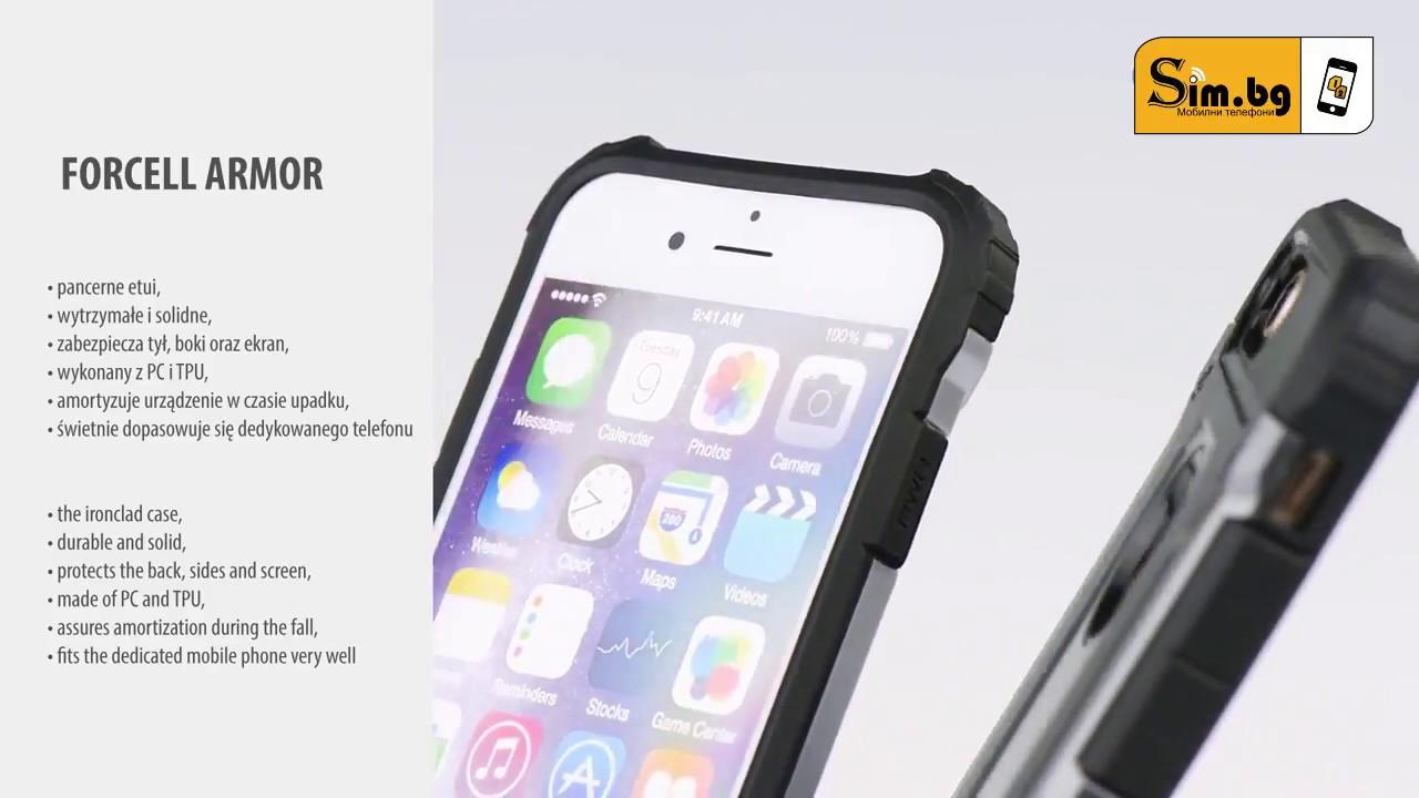 new style c0c7b e55c0 Forcell Tough Armor - Удароустойчив кейс за Samsung телефони (черен)