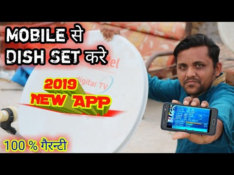Dish Antenna Setting Using Mobile APK || Watch Set Top Box TP And Channels In Mobile