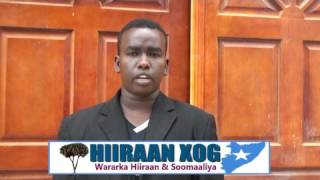 Shabakada Hiiraan Xog - Vidmoon