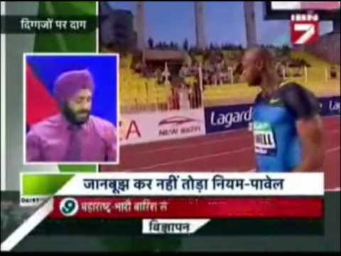 IBN - 7 (15 - 07 - 2013) - Doping scandal - Asafa Powell (Original)