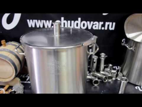 Краткий обзор перегонного куба Чудовар 37 литров с усиленной крышкой