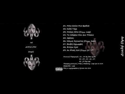 Baixar Memet D Synth - Download Memet D Synth | DL Músicas
