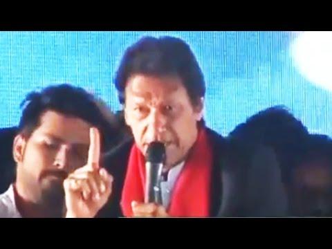 Imran Khan Striking Speech at Islamabad Parade Ground Jalsa