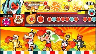 Download lagu 【太鼓の達人モモイロ】チルノのパーフェクトさんすう教室(裏) 全良