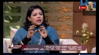 سيداتي انساتي   ارتفاع نسبة الطلاق في مصر من