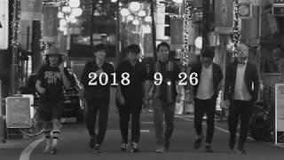 チケット発売中!! コントユニット「わたなべやしき」 第1回トークライ...