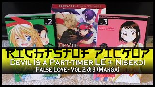 Rightstuf Unboxing | Devil Is a Part-Timer [Limited Edition] + Nisekoi Vol 2 & 3 (Manga) 2014