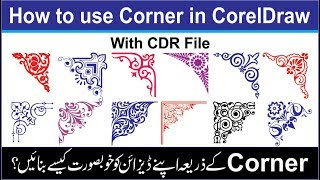 how to design border by corner and how to use corner in coreldraw