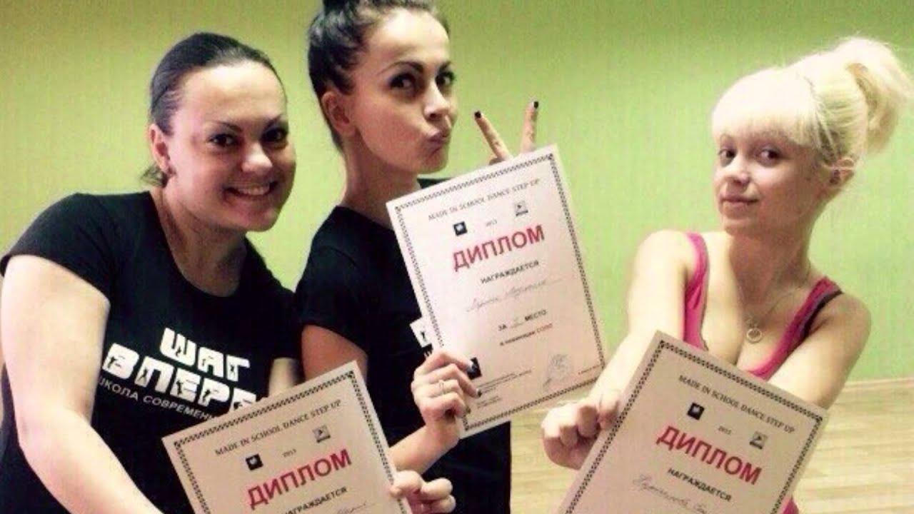 поздравления для преподавателя хореографии