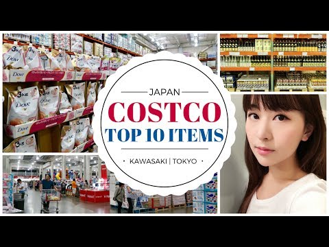 Top 10 Things to Buy at Costco Japan | JAPAN SHOPPING GUIDE
