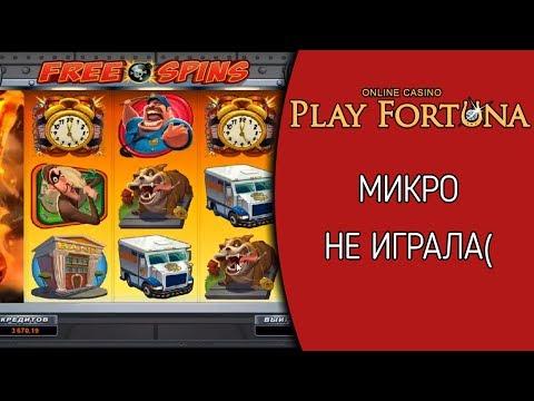 🔞 🎰 стрим в онлайн казино!    Live