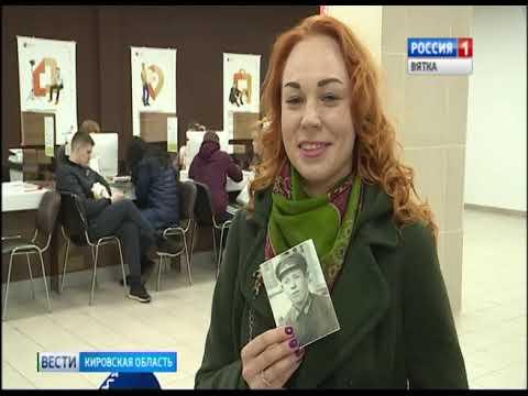Вести. Кировская область (Россия-1) 15.04.2019 (ГТРК Вятка)