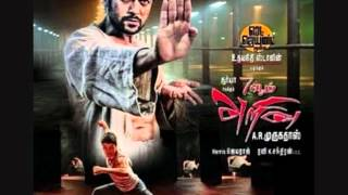 Download 7AUM ARIVU :THE RISE OF DAMO MP3 song and Music Video