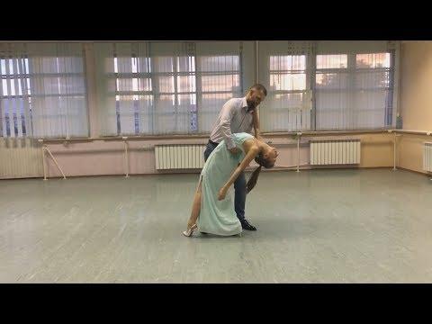 Красивый свадебный танец, репетиция | Ed Sheeran - Perfect, Wedding Dance