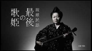 8/7(日) 赤坂ACTシアター ☆チケット好評発売中!お申込みはこちら☆ ⇒...