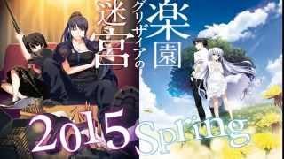 Estrenos Anime Abril 2015 Parte 1 (primavera 2015)