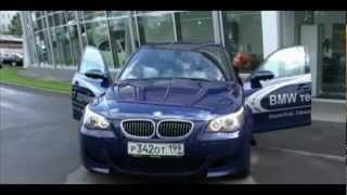 BMW M5 / Тест-драйв
