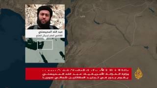 القاضي العام لجيش الفتح عبد الله المحيسني يعلق على العقوبات الأمريكية ضد  قادة من جبهة فتح الشام